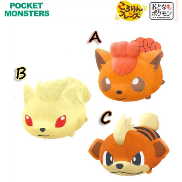 Peluche Kororin Friends Vol.2 Pokemon