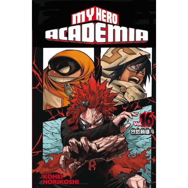My Hero Academia #16 Manga Oficial Planeta Comic