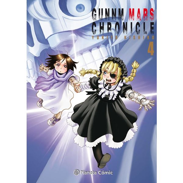 Gunnm Mars Chronicle #04 Manga Oficial Planeta Comic