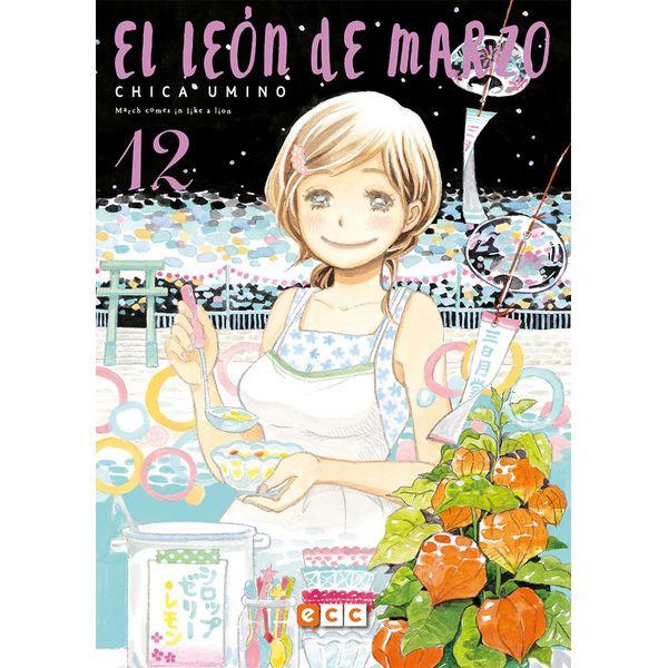 El León de Marzo #12 (Spanish) Manga Oficial ECC Ediciones
