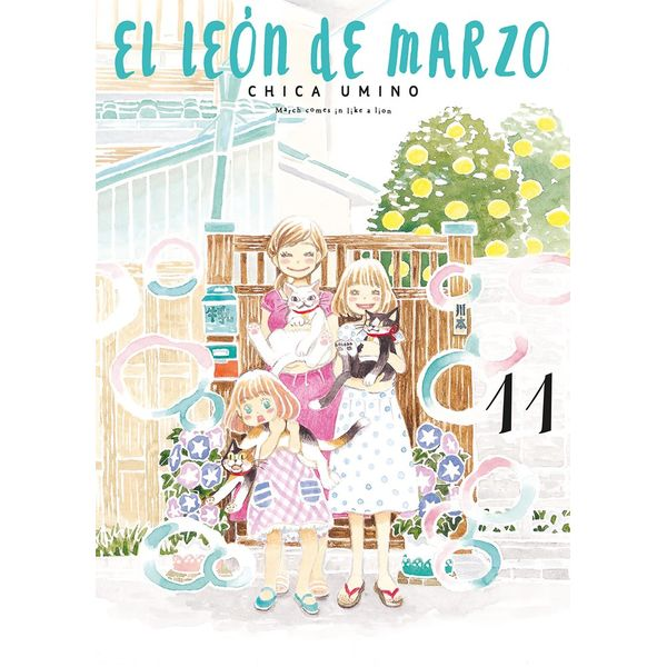 El León de Marzo #11 Manga Oficial ECC Ediciones
