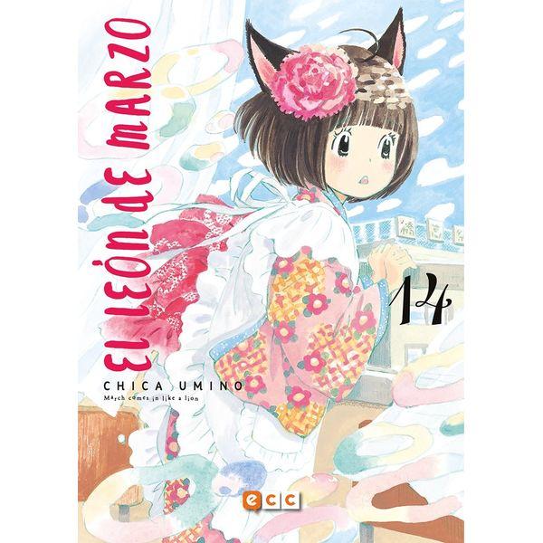 El León de Marzo #14 Manga Oficial ECC Ediciones