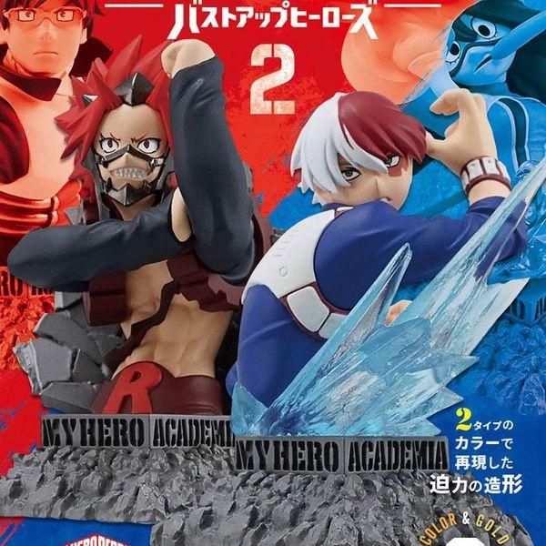 Figura Bust Up Heroes vol 2 My Hero Academia WCF Set
