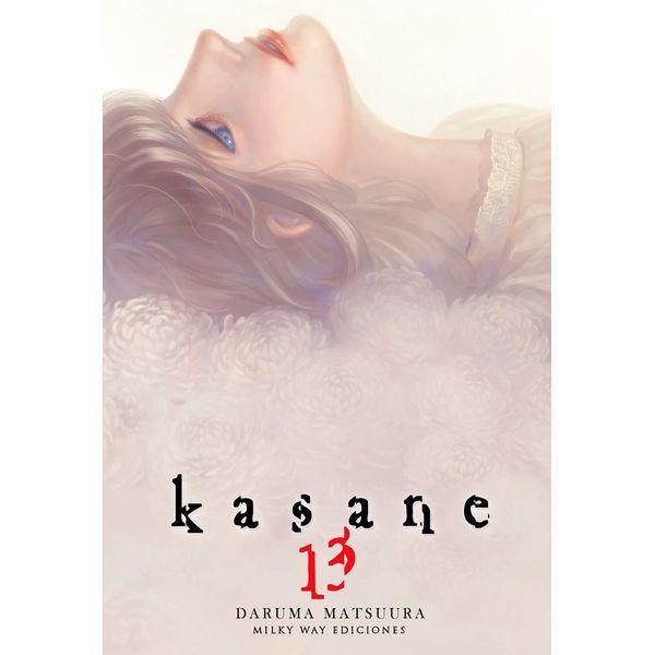 Kasane #13