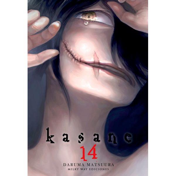 Kasane #14 Manga Oficial Milky Way Ediciones