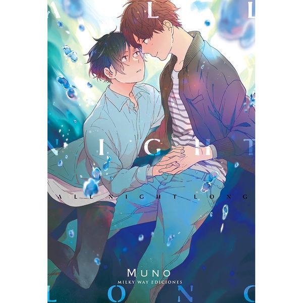All Night Long Manga Oficial Milky Way Ediciones