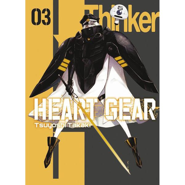 Heart Gear #03 Manga Oficial Norma Editorial