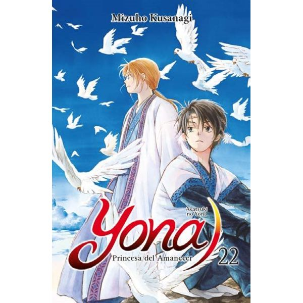 Yona, la princesa del Amanecer #22 Manga Oficial Norma Editorial