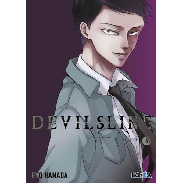 Devils Line #06 (Spanish) Manga Oficial Ivrea
