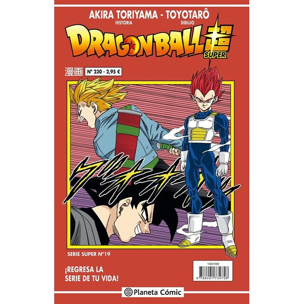 Dragon Ball Super Serie Super #19 Manga Oficial Planeta Comic (Spanish)
