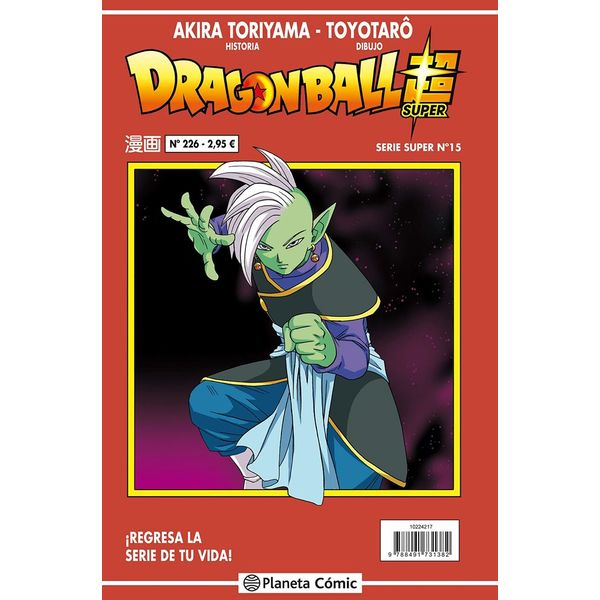 Dragon Ball Super Serie Super #15 (Spanish)