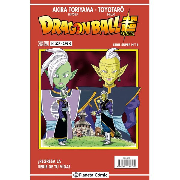 Dragon Ball Super Serie Super #16 Manga Oficial Planeta Comic