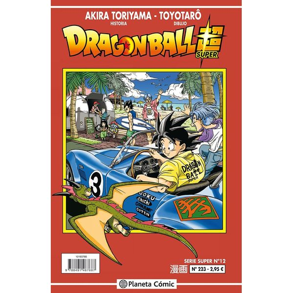 Dragon Ball Super Serie Super #12 Manga Oficial Planeta Comic