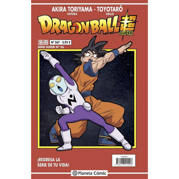 Dragon Ball Super #56 (Serie Roja #267) Manga Oficial Planeta Comic