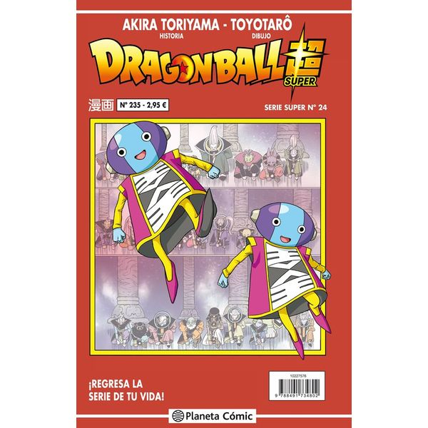 Dragon Ball Super Serie Super #24 Manga Oficial Planeta Comic (Spanish)