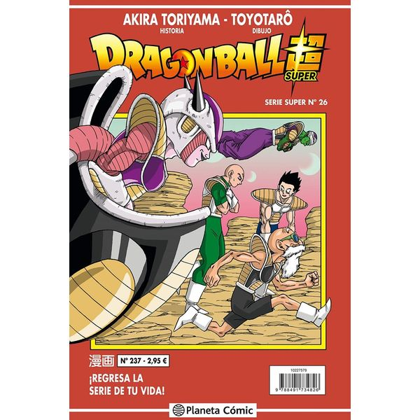 Dragon Ball Super Serie Super #26 Manga Oficial Planeta Comic (Spanish)