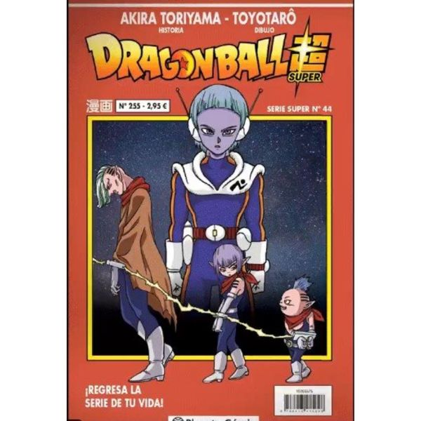 Dragon Ball Super Serie Super #44 Manga Oficial Planeta Comic