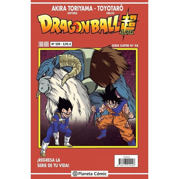 Dragon Ball Super Serie Super #48 Manga Oficial Planeta Comic
