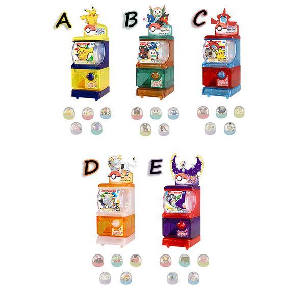 Gashapon Máquina de Gashapones Pokémon Sol y Luna