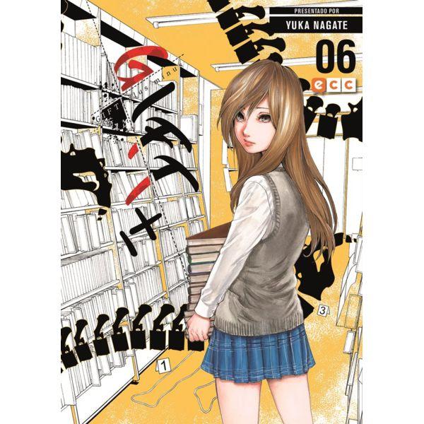 Gift plus minus #06 Manga Oficial ECC Ediciones