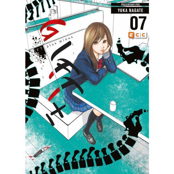 Gift plus minus #07 Manga Oficial ECC Ediciones (Spanish)