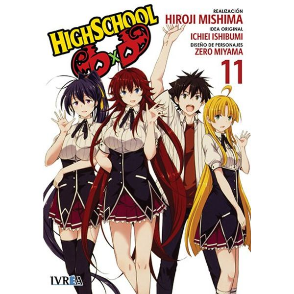 Highschool DxD #11 (Spanish) Manga Oficial Ivrea