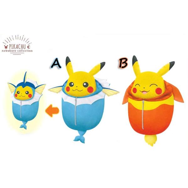 Plush Doll Pikachu Nebukuro Collection Vo.1 Pokemon