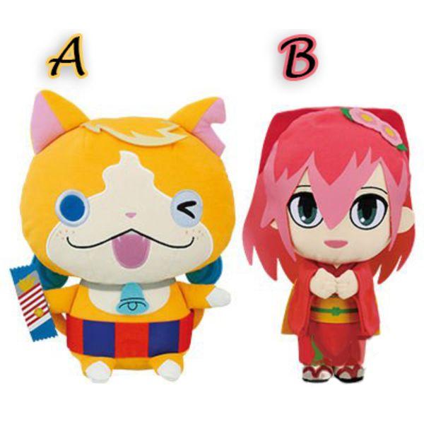 Plush Doll Tomnyan & Camellia Yo-kai Watch