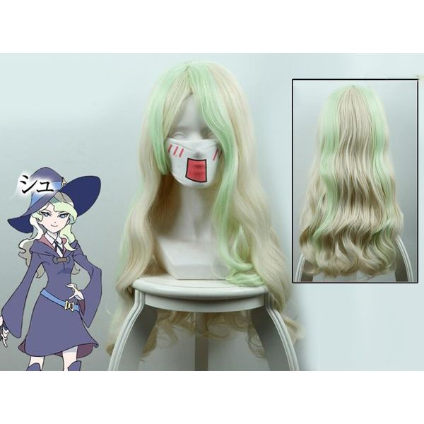 Peluca Diana Cavendish Little Witch Academia