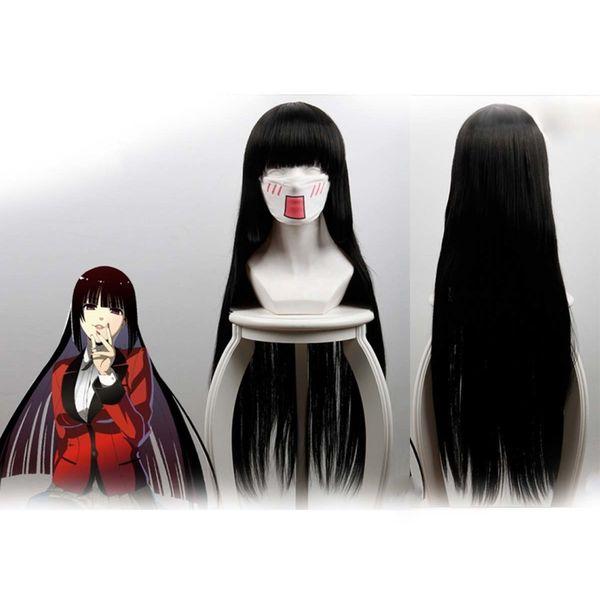Jabami Yumeko Wig Kakegurui