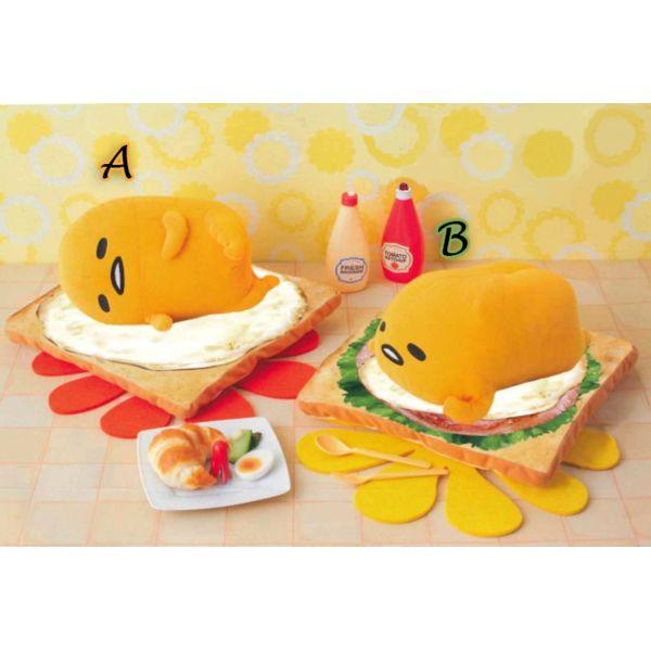 Plush Doll Gudetama Sandwich