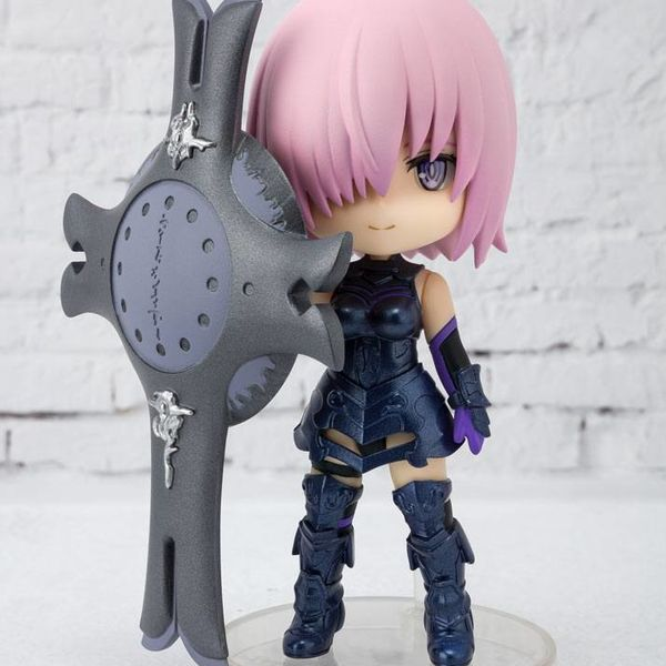 Mash Kyrielight Figuarts Mini Fate Grand Order Absolute Demonic Front Babylonia