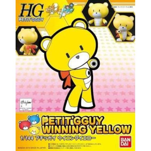 Beargguy Winning Yellow 1/144 HG Model Kit Gundam Build Fighters Try