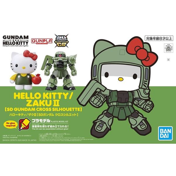 Hello Kitty / Zaku II Model Kit SD Cross Silhouette Gundam