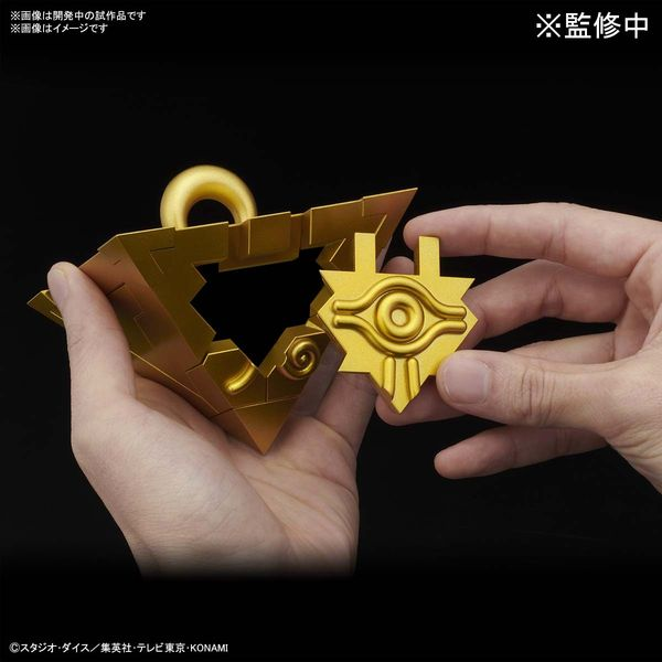 Model Kit Puzzle Milenario Yu Gi Oh Ultimagear