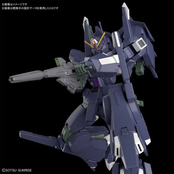 Silver Bullet Suppressor 1/144 HG Model Kit  Gundam