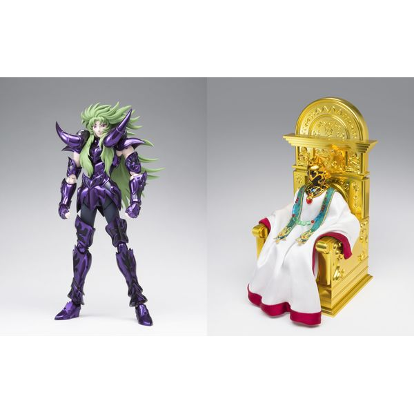 Myth Cloth EX Shion de Aries Surplice + Pontifice Set