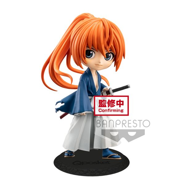 Figura Battousai Himura Rurouni Kenshin Q Posket