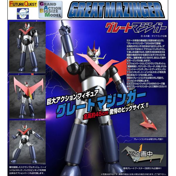 Figura Great Mazinger Grand Action Bigsize Model