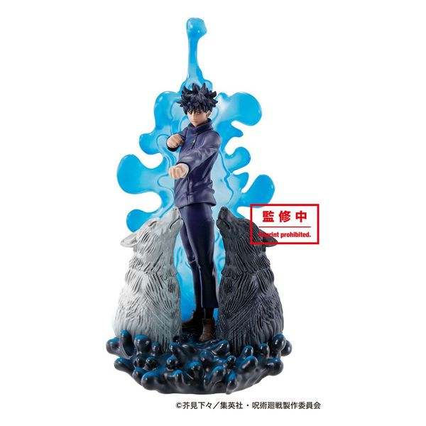Jujutsu Kaisen Petitrama Vol 1 Figure Set