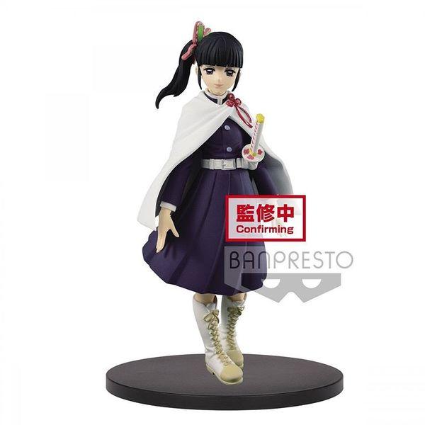 Figura Kanao Tsuyuri Kimetsu no Yaiba Kizuna no Sou Vol 7