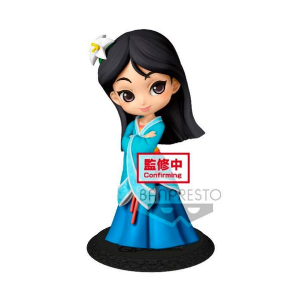 Figura Mulan Ver A Disney Q Posket Royal Style