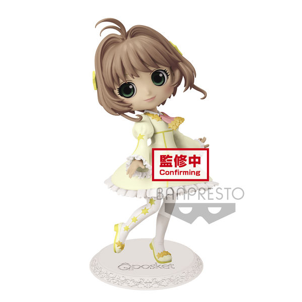 Figura Sakura Kinomoto Yellow Card Captor Sakura Clear Card Q Posket
