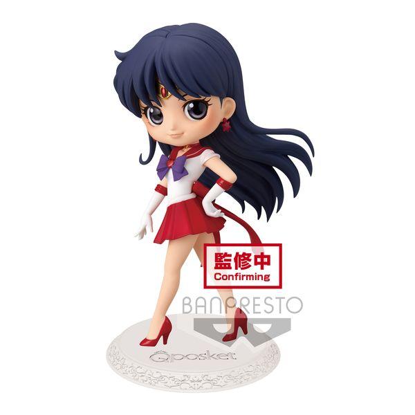 Figura Super Sailor Mars Sailor Moon Eternal The Movie Q Posket