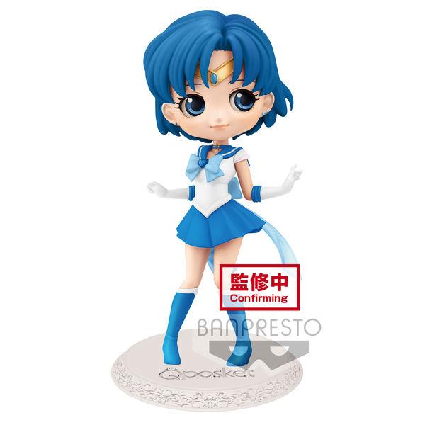Super Sailor Mercury Figure Sailor Moon Eternal The Movie Q Posket