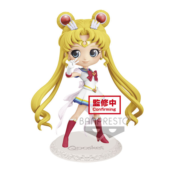 Figura Super Sailor Moon Sailor Moon Eternal Q Posket Girls Memories