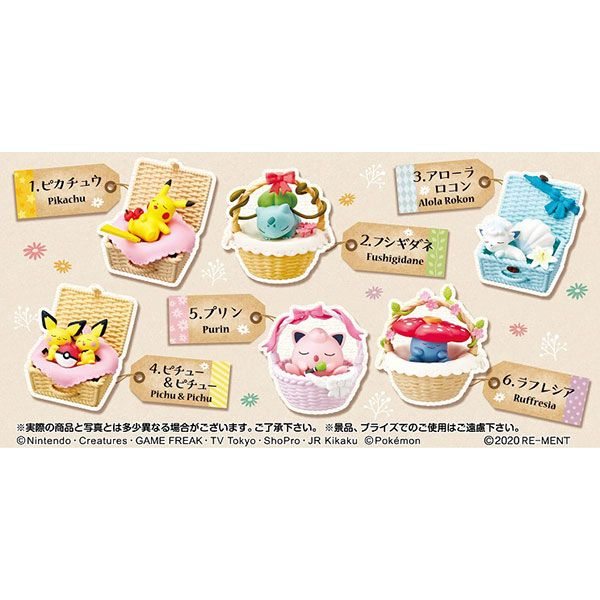 Utatane Basket Pokemon Figure Pocket Monsters