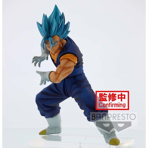 Vegetto SSGSS Final Kamehameha Version 1 Figure Dragon Ball Super