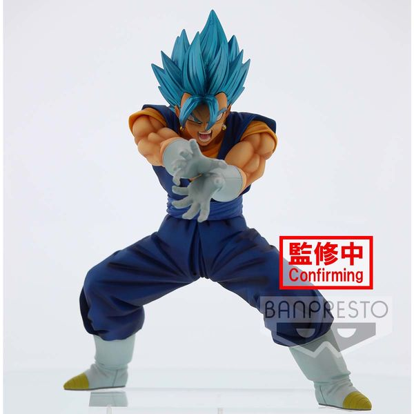 Figura Vegetto SSGSS Final Kamehameha Version 4 Dragon Ball Super