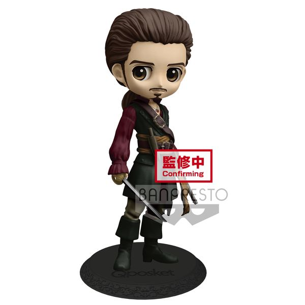 Will Turner Figure Disney Characters Q Posket